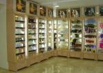магазин за козметика обзавеждане
