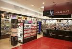 Цялостно обзавеждане за козметични магазини по поръчк