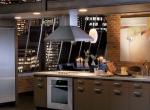 Кухненско обзавеждане от метал